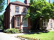 Общежитие в школе Бокс Хилл